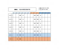 お店の混雑予想表のテンプレート書式02・Excel