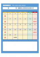 カレンダー型の営業日と休日のお知らせテンプレート書式02・Excel