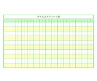 1日のタイムスケジュール表のテンプレート書式・Excel