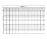 体重推移グラフのテンプレート書式・Word
